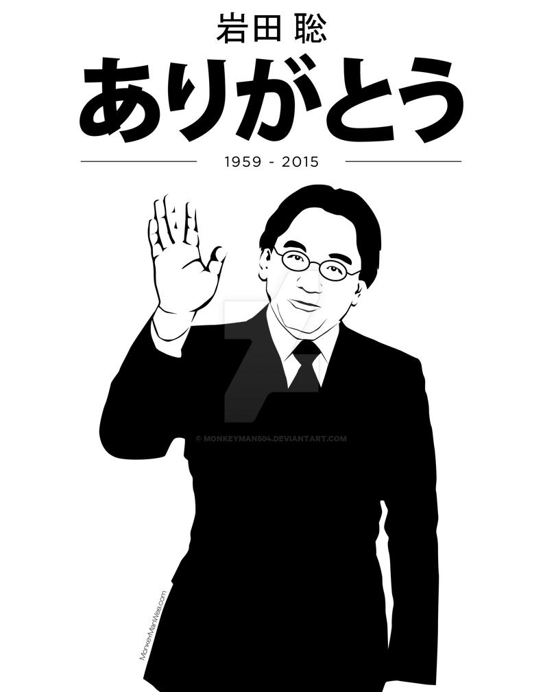 Thank you Iwata-san by MonkeyMan504