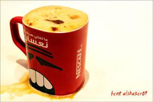 COFFEE by B-Alsha3er