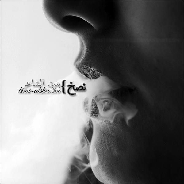 new header 4 my blog by B-Alsha3er