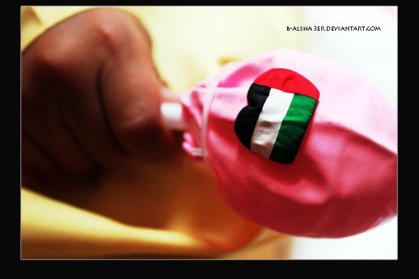 emarati by B-Alsha3er