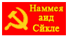 Hammer and Sickle by Phillus