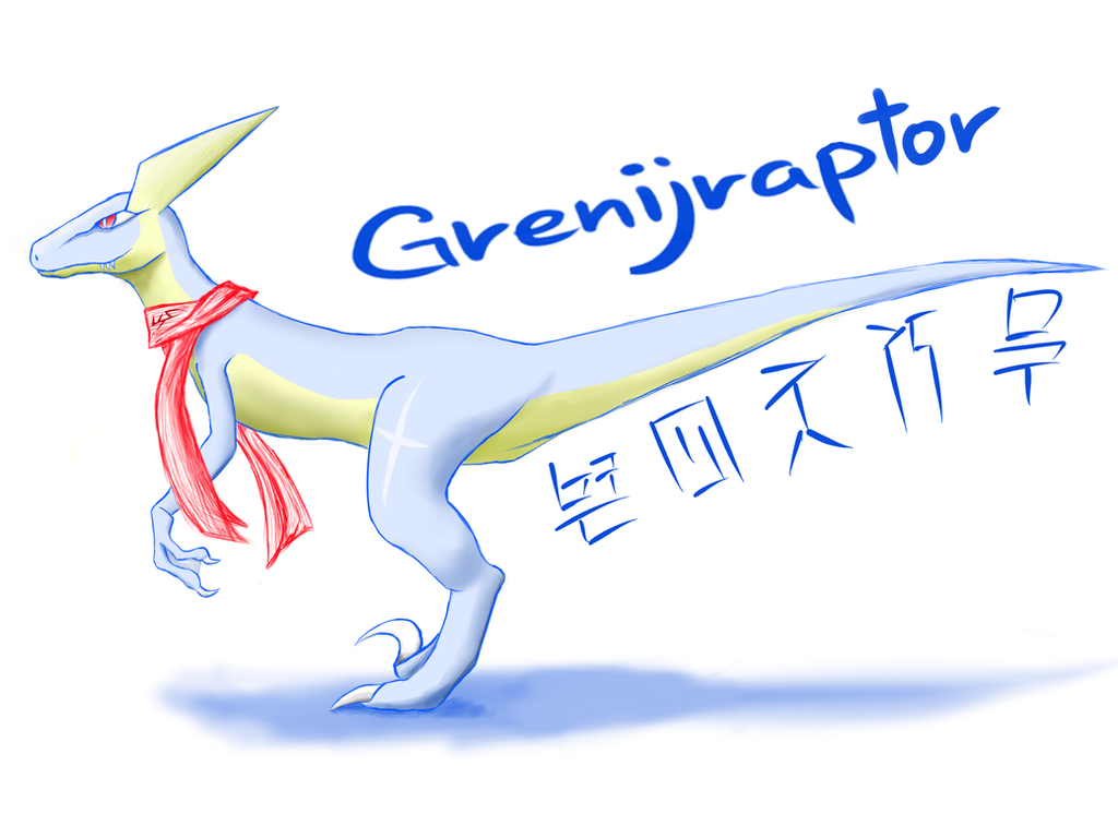 Greninjraptor 3 by Phillus