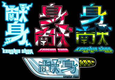 Kenshin Shop Logos