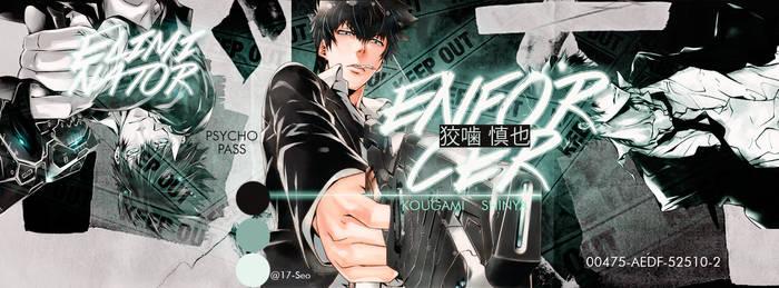 Shinya Kougami Psycho Pass Byseo17
