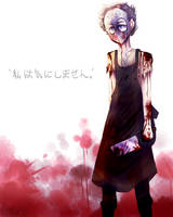Murderer by HuiRou