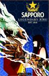 CE: Tear into Time [Sapporo Canvas Contest]