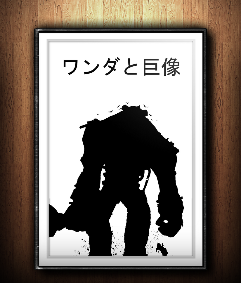 Shadow of the colossus poster by Ausman101