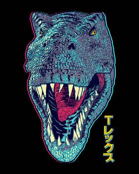 The Rex 3D glitch