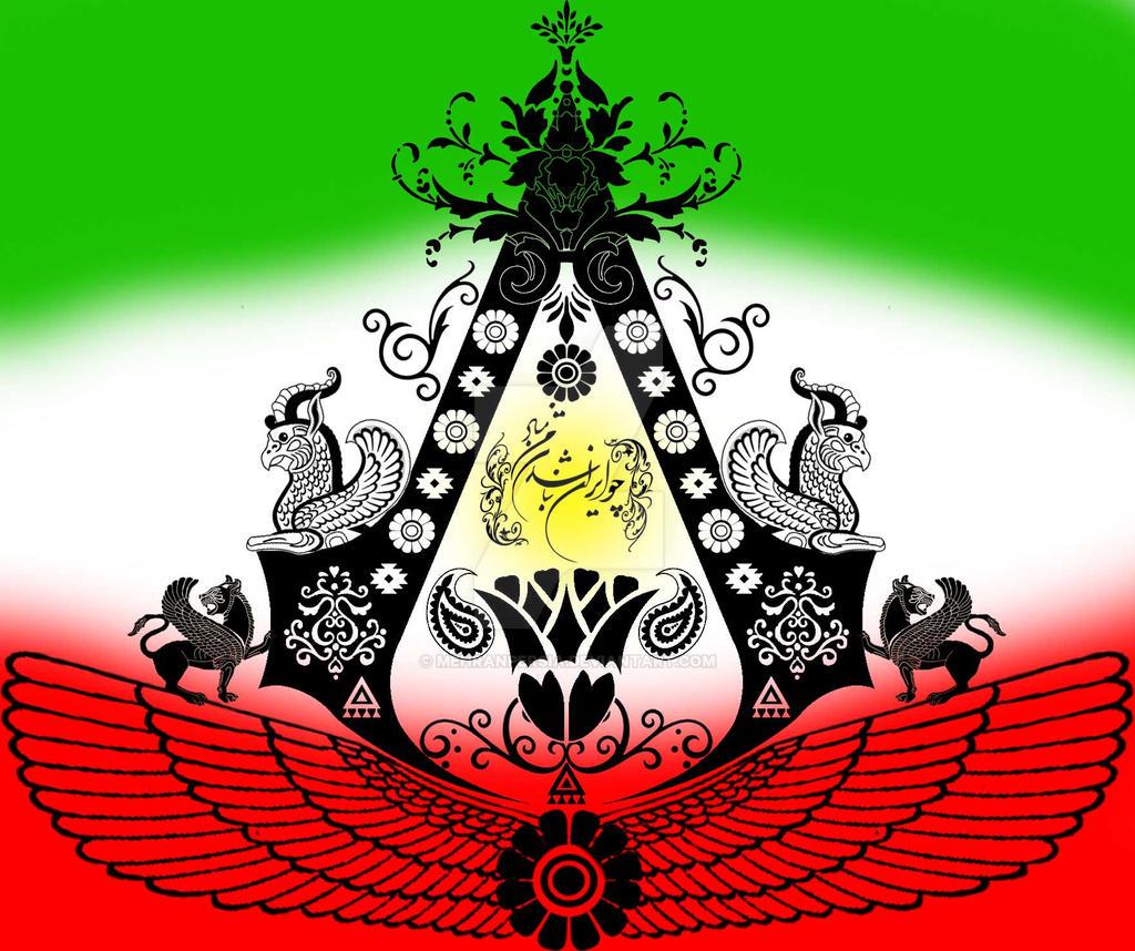 persian symbols