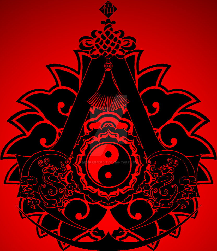 Chinese Assassin Symbol By Mehranpersia On Deviantart