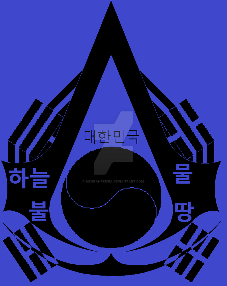 South Korean Assassin Symbol by MehranPersia