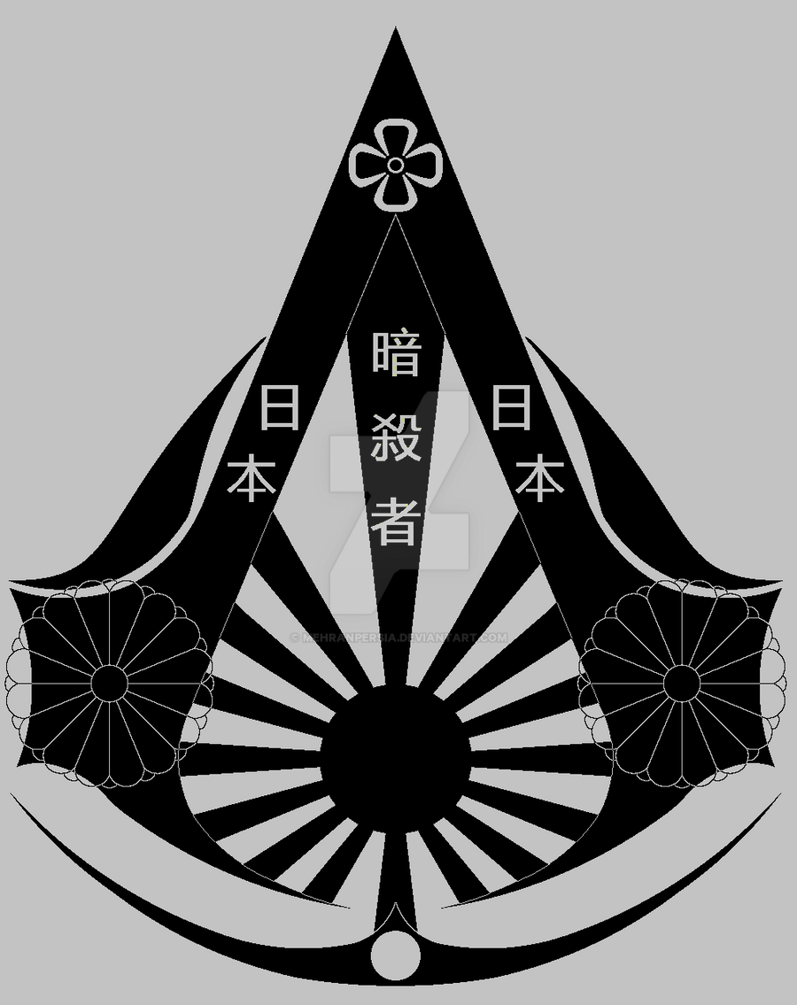 Assassins creed favourites by fallenangelaltair on deviantart heavenlyjudgement 9 2 japanese assassin symbol by mehranpersia biocorpaavc Images