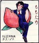 Matsuda - momo