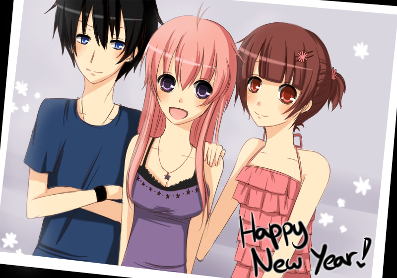 http://fc04.deviantart.net/fs71/f/2010/001/c/6/Happy_New_Year_by_KawaiiPandah.jpg