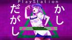 My Anime Vaporwave Wallpaper #07 (reedit)