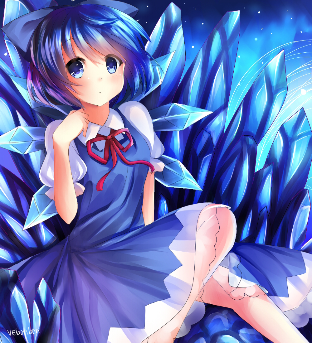 Happy Cirno Day by VeBonBon
