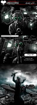Romantically Apocalyptic - Persian E04 by sirblackice