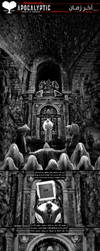 Romantically Apocalyptic - Persian E08 by sirblackice
