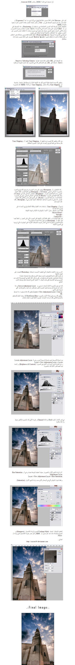 HDR Toturial -Arabic Version- by Yassser84