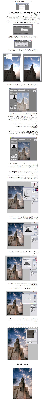 HDR Toturial -Arabic Version-