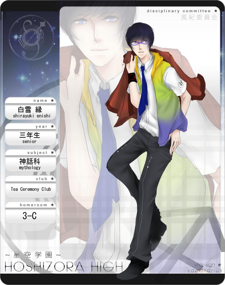 HH: Enishi by ni-shi-ki