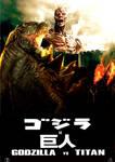 Godzilla vs. Titan poster