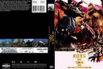 Kong X Yog X Gotengo DVD cover