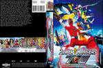 Power Rangers Dimensional Liner TQG The Premiere