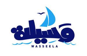 Wasela Arabic Logo by sradwan