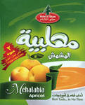 Holw el Sham Mehalabia.