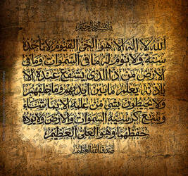 Arabic Calligraphy A