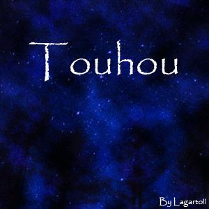 Touhou Character Gif by lagartox7