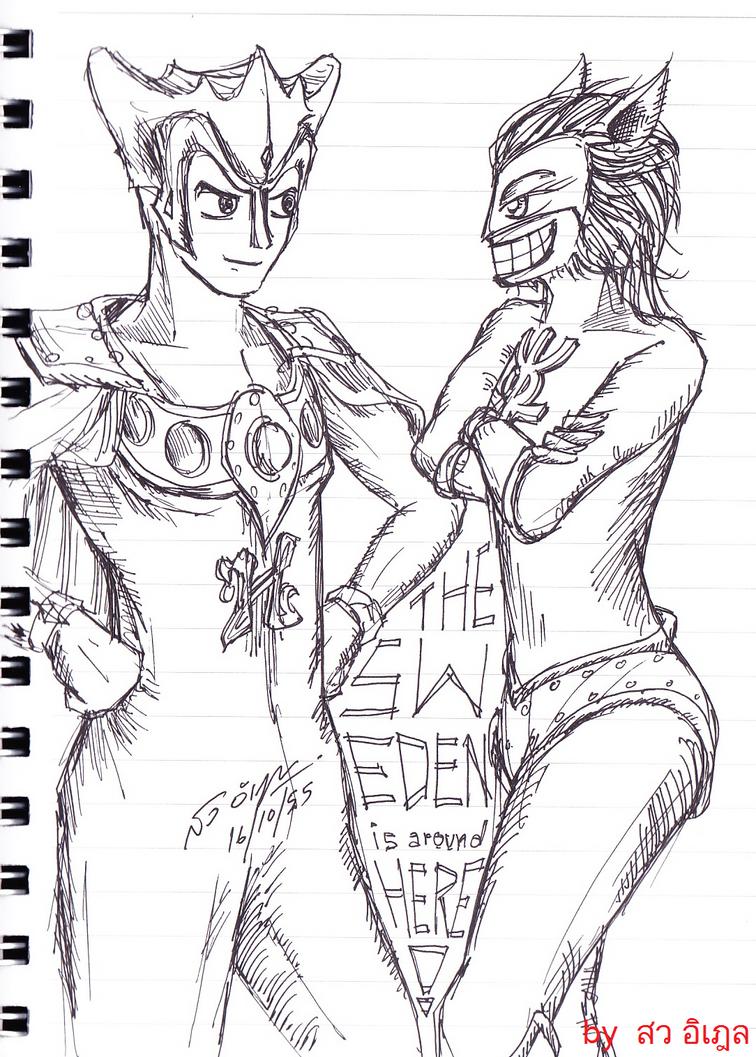 How To Draw Ultraman Leo