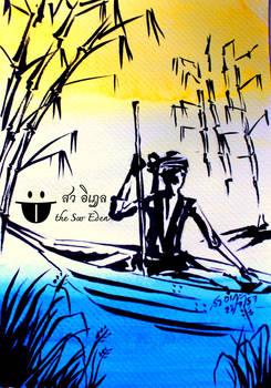 Tabinshwehti on Boat