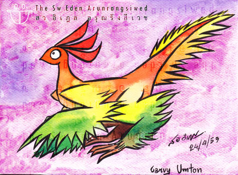 Microraptor with Umton Bravy Watercolor