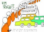 SketchBook: Orange Parade for Ratajit Facebook