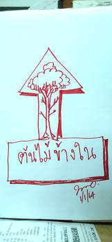 Redesign Lift the Package for Tree