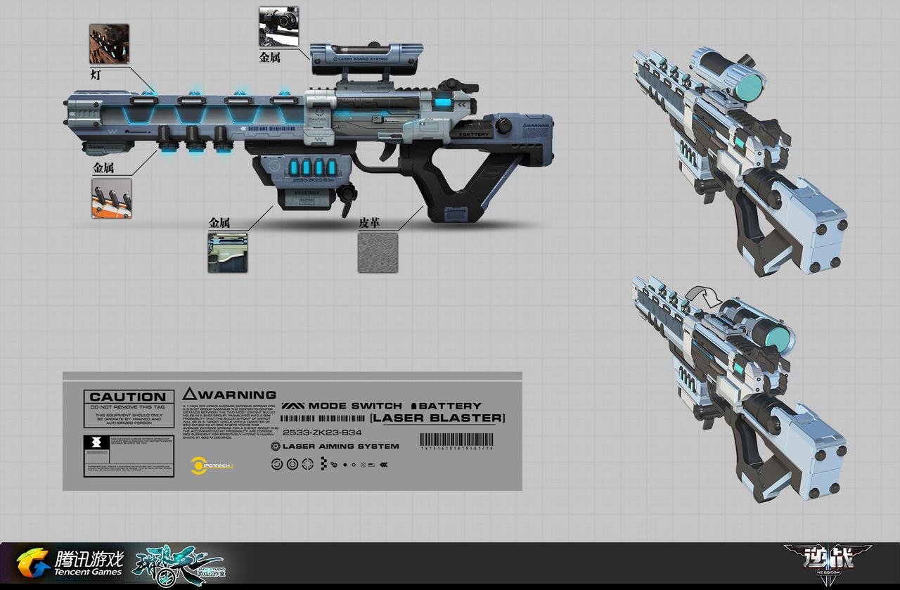 NZ_Laser Rifle