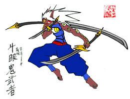 Sengan Onimusha by Sekitonbo