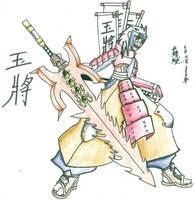 Gyokusho: The Jeweled General by Sekitonbo