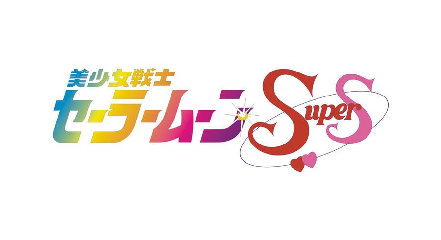 Sailor Moon Supers Logo By Coronaberenike On Deviantart