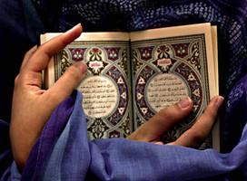 Ramadan Kareem by BidWiya