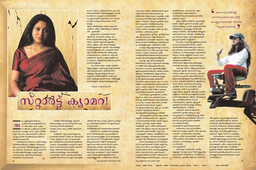 Magazine Layout 1 By Hereisanoop