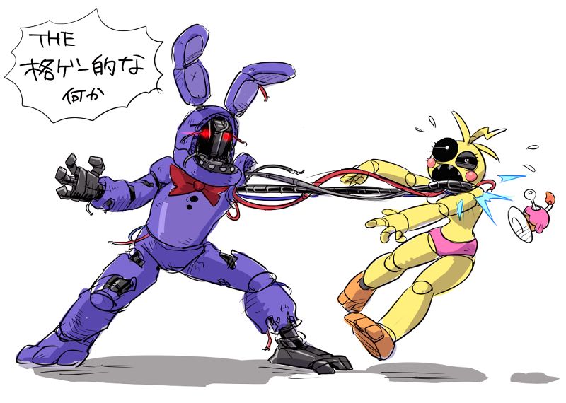Brocken Used Toys : Old bonnie vs toy chica by nitorou on deviantart