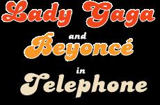 Lady Gaga Logo PNG by DontCallMeEve