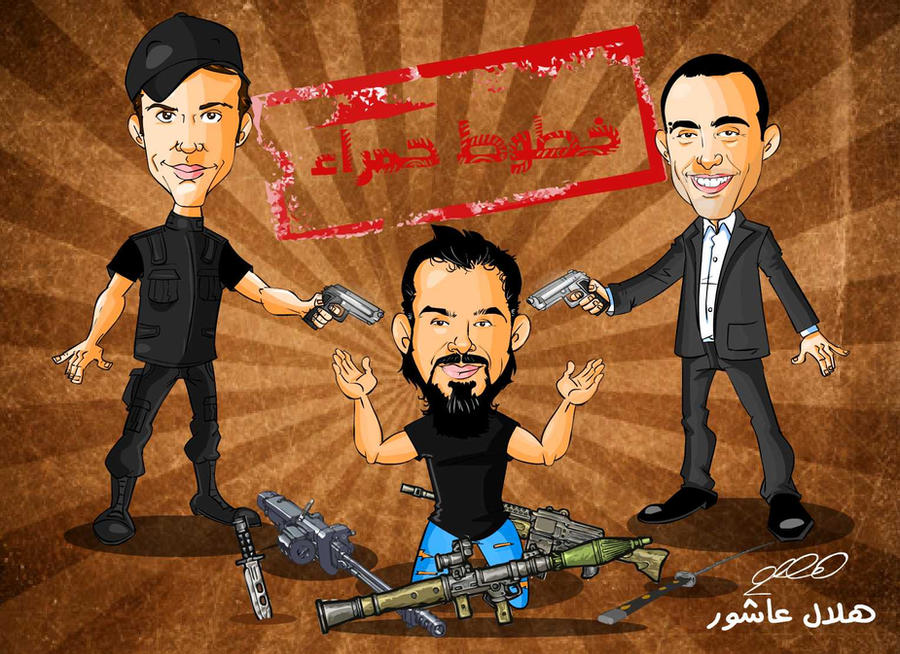 ahmad al saqa by superhilalo