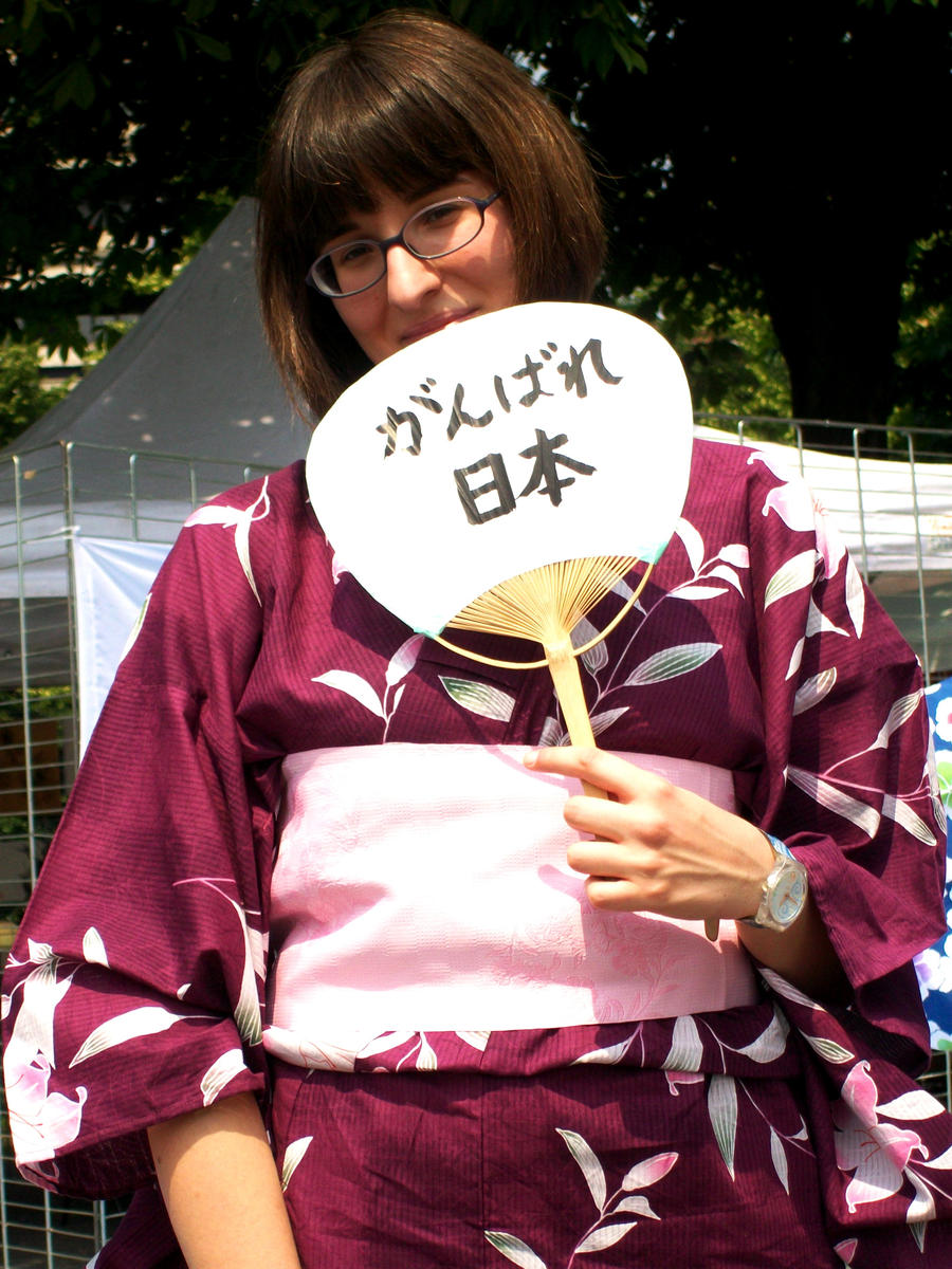 Kurenai87's Profile Picture