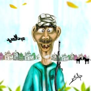 elnagar01's Profile Picture