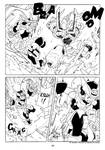 Megamerge!! page 10
