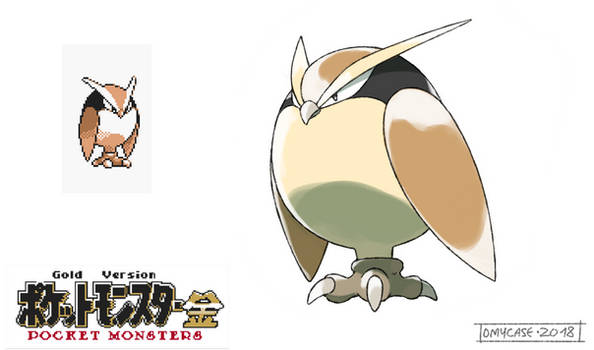 Pokemon Gold Beta - Noctowl